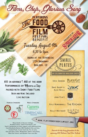 FoodFilmFestBenefit
